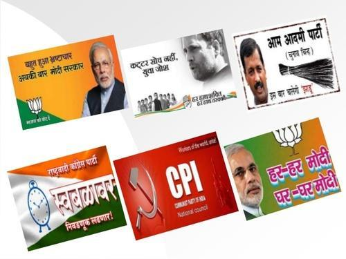 Election Brochure Advertising Advertising Service  Sheela Ad