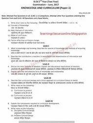 Single Colur White School Exam Paper Printing Service, Location: Agra, Print Size: A4