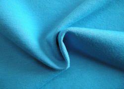 Nylex Foam Laminated Fabrics