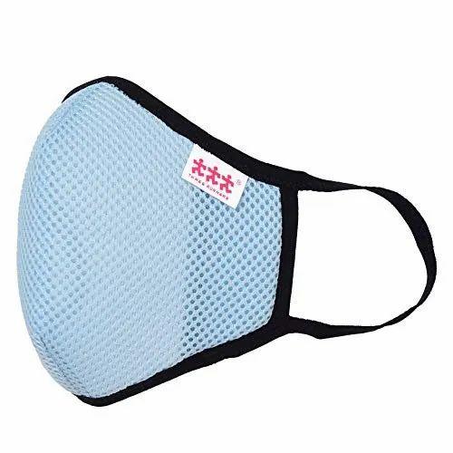 air filter mask n95