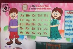 Smooth mix Aanganwadi School Wall Painting For Home Decor, Size: 100 Sft
