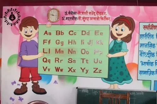 Smooth Aanganwadi School Wall Painting For Home Decor Size 100 Sft Rs 40 Square Feet Id 20660521091
