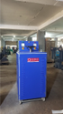 Three Phase Variable Auto Air Cooled Transformer Variac