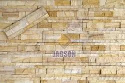 Teakwood Stacked Stone
