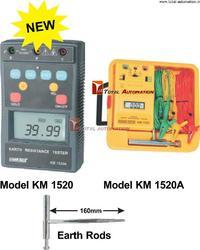Kusam Meco KM-1520 Digital Earth Tester
