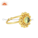 Peridot Gemstone Women's Yellow Gold Plated Designer 925 Silver Rings