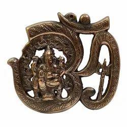 Om Ganehsa Statue