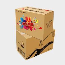 Cardboard Brown Printed Corrugated Box, Capacity: 5 - 15 Kg