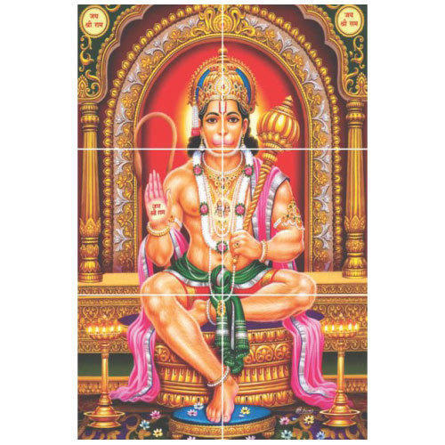 Hanuman ji image photo