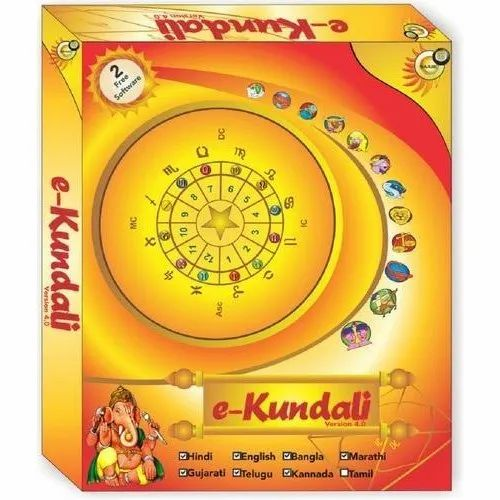 e kundli 2002 gujarati software free download