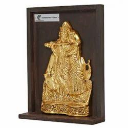 Aluminium Metal Radha Krishna