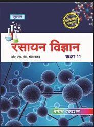 Noo. Rasayan Vigyan - XI (UA) Book