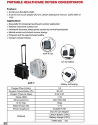Philips Simply Go Portable Oxygen Concentrator