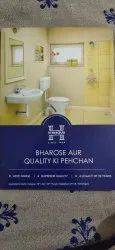 White Floor Mounted Hindware(H victrous) City Pan, For Bathroom Fitting