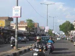 1 - 7 Days Offline Kiosk Advertising Service, in India, For Promotion