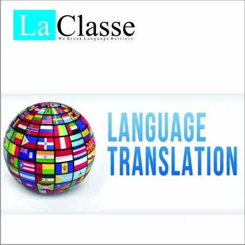 German To English Language Translation Services | ID: 20692898397
