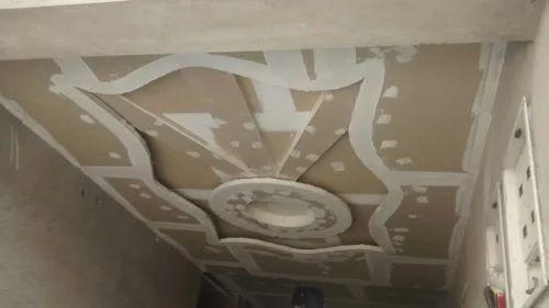 Kitchen POP Ceiling Part 75