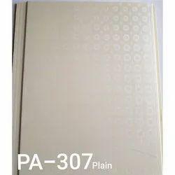 PVC Grey  Ceiling  Panel