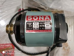 Soan Sewing Machine Motor