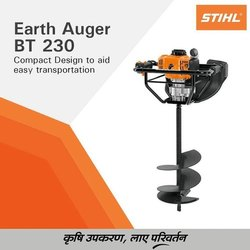STIHL EARTH AUGER BT230