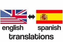 Spanish Language Translation Spanish Translation and Interpretation services, Trados