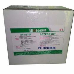 Detergent 5L for Prokan
