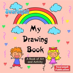 Colorful My Drawing Book, Size: A4