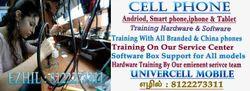 Cellphone Service Trainings