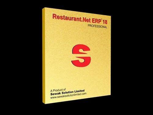 Restaurant.Net ERP 18 Gold Software