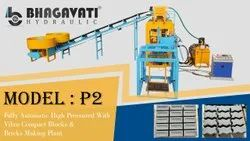Fully Automatic High Pressured Fly Ash Bricks and Block Making Plant With Vibro Compact System