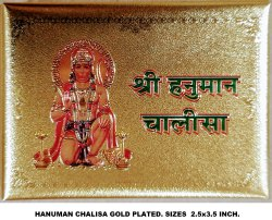 Hanuman Chalisa Gold Plated Small Size