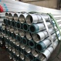 Round Welded Mild Steel Pipes