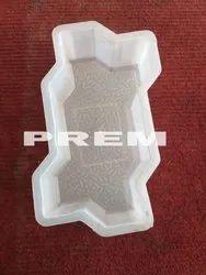 Plastic Molds For Interlocking Tiles