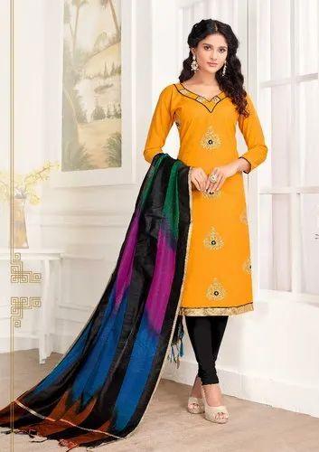 Kesariya Fashion Party Wear Yellow Cotton Churidar Salwar Suit with Silk  Dupatta 7c3944b3a2a7