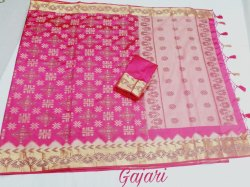 6.3 m (with blouse piece) Festive Wear Ikkat Silk Uppada Silk Saree, Machine Made