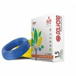 Polycab 2.5 PVC Lead Free FRLF House Wire