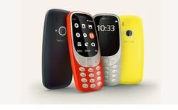 Nokia 3310 Mobile, Memory Size: 16 MB