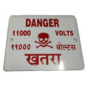 11000 Volts Danger Plate