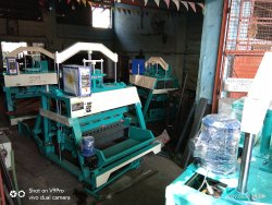 Solid Block Manufacturing Machine