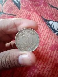 Rare 1975 50paisa 50 Paise Old Indian Coins