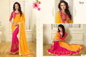 Yellow-pink Royal Printed Saree