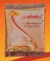 Sunth Powders