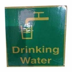 Aluminum Drinking Water Signage, Shape: Rectangle