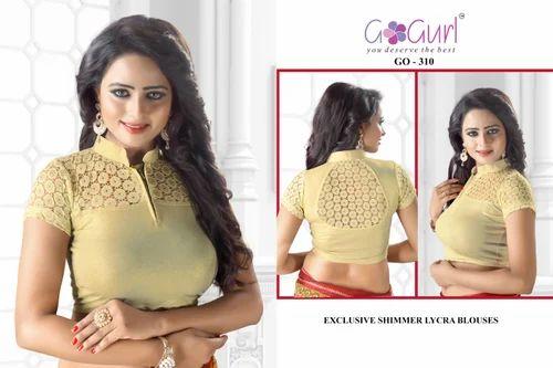 25eded3c85a5e Golden Blouses - Golden Lycra Stretchable Blouses Manufacturer from Surat