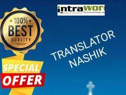 Russian Translation Service Nashik