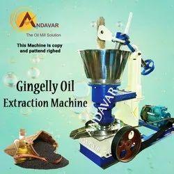 60Kg / Hour Gingelly Oil Mill Machine