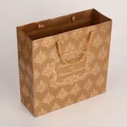 Gift Paper Bag, 180 - 300, Capacity: 3 - 8 Kg