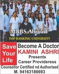 MBBS Abroad Career provideress, Full Time