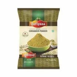 Sufiyana Dhaniya Powder 1kg