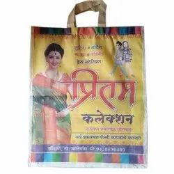 Printed Cotton Packaging Bag, Size: 15 x 18 x 4 inch